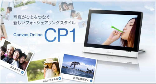 08-s-cp1.JPG