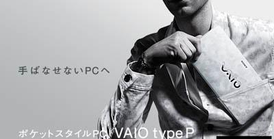 09-s-type-p.jpg