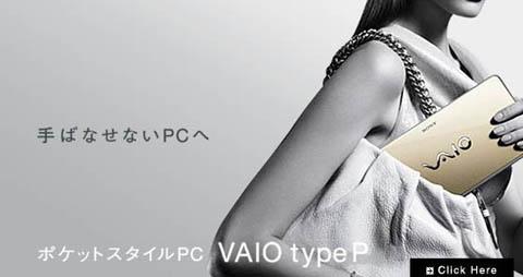 09-s-typep-2.jpg