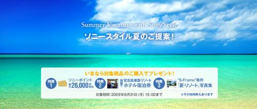 09-summer.jpg
