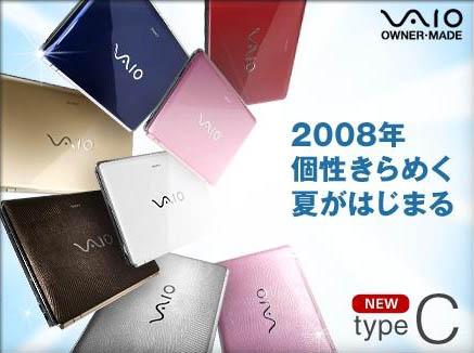 2008-c-2.JPG